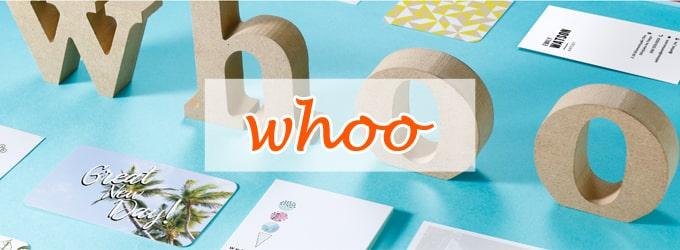 名刺作成・印刷のおすすめランキング2位:whoo