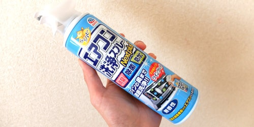 らくハピ エアコン洗浄スプレー Nextplus+