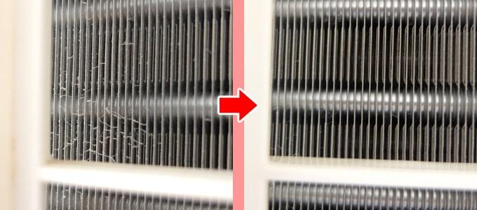 フィン|エアコン掃除前後の比較